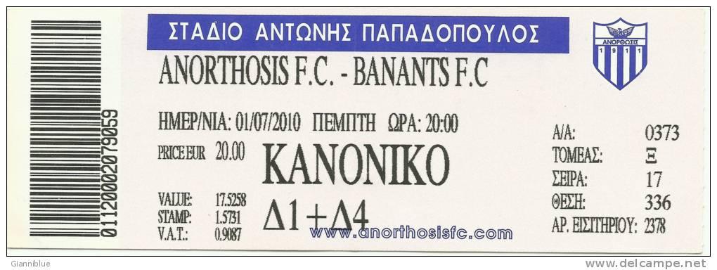 Anorthosis Famagusta-Banants Yerevan UEFA Europa League Football Match Ticket/stub - Tickets D'entrée