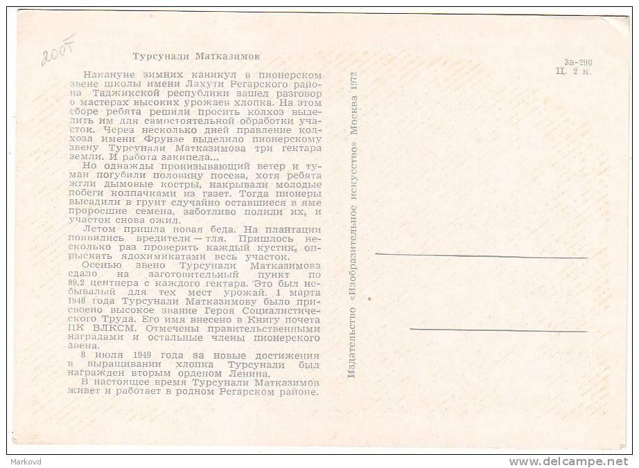 02277 Pioneer Cotton-picker Socialist Realism USSR Old PC - Tadjikistan