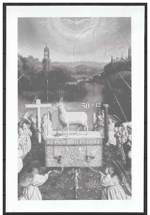 "Ministervel  2205/07 + Blok 62  ""Lam Gods, Van Eyck, Kunst, Art""  Oplage Slechts 70 Stuks!! ZELDAAM - Ministervelletjes"