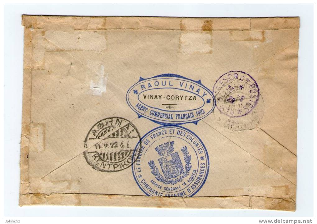 !!! 25C SEMEUSE SUR LETTRE DE CORYTZA (ALBANIE) DE 1920 POUR ATHENES - 1906-38 Sower - Cameo