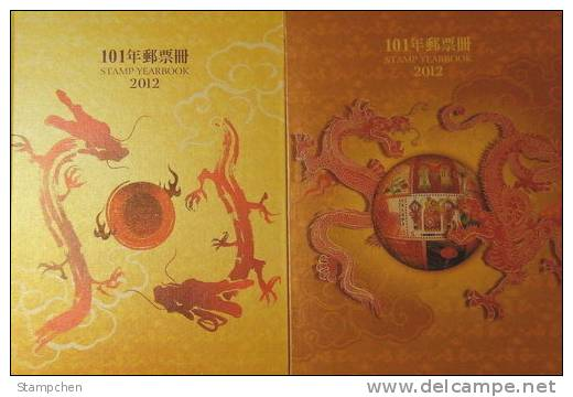 Rep China Taiwan Complete Beautiful 2012 Stamps Year Book Type A - Stamps