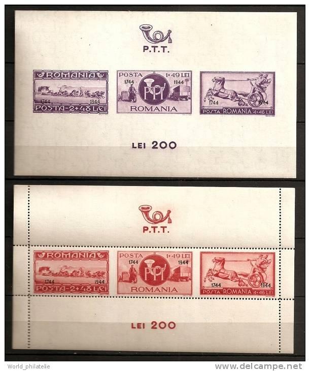 Roumanie Romania 1944 N° BF 14 / 5 ** Cor De Poste, Camion, Fourgon Postal, Moto, Side Car, Chevaux, Diligeance, Char - Antigua En Barbuda (1981-...)