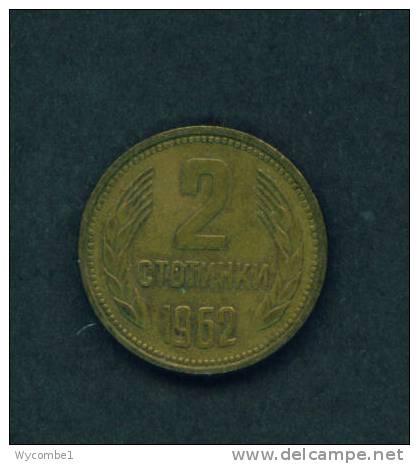 BULGARIA  -  1962  2 Stotinki  Circulated As Scan - Bulgaria