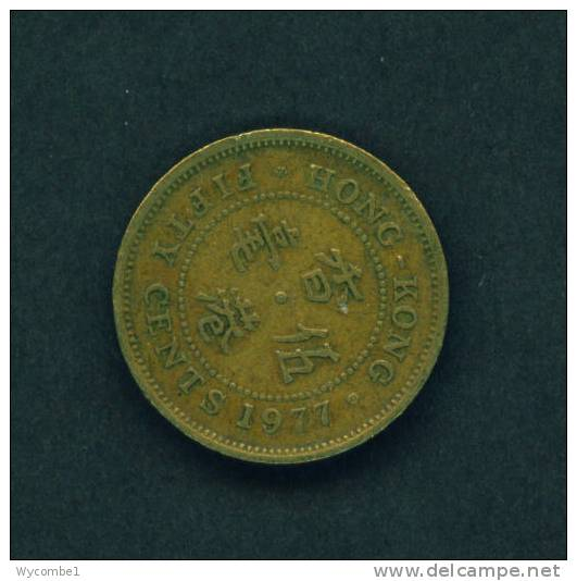 HONG KONG  -  1977  50 Cents  Circulated As Scan - Hong Kong