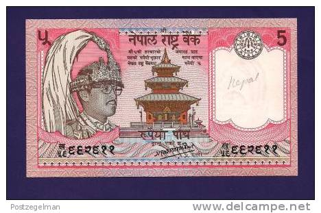 Nepal  ,  Banknote, UNC, 5 Rupees - Nepal