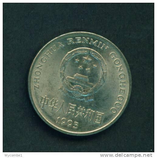 CHINA  -  1995  1 Yuan  Circulated As Scan - China