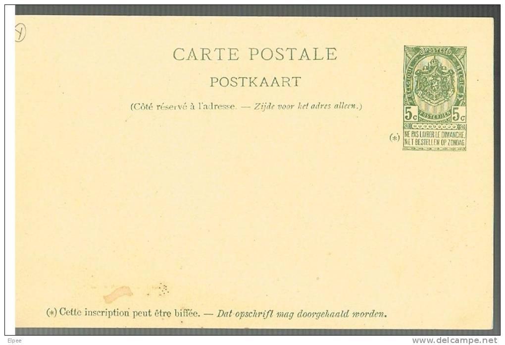 Carte Illustrée 1 Exposition Universelle De Bruxelles 1897 Neuve - Ganzsachen