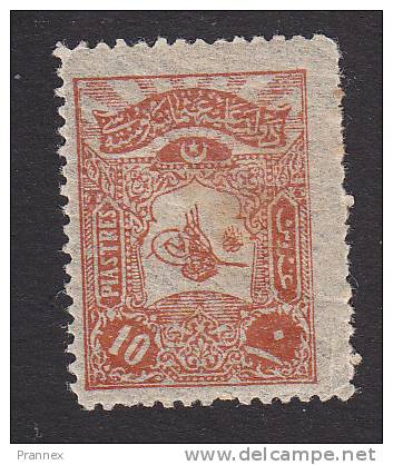 "Turkey, Scott #125, Mint Hinged, ""Tughra"", Issued 1905 - 1858-1921 Ottoman Empire"
