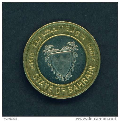 BAHRAIN  -  1995  100 Fils  Circulated As Scan - Bahrain