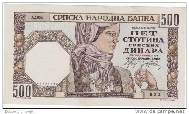 500 Dinara 1941  100% UNC  R  !! - Servië