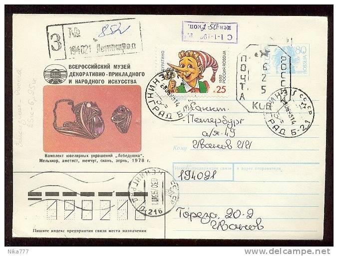 MAIL Used Cover Stationery USSR RUSSIA Provisory Petersburg Leningrad Decorative Art Pearl Pinocchio - 1992-.... Föderation