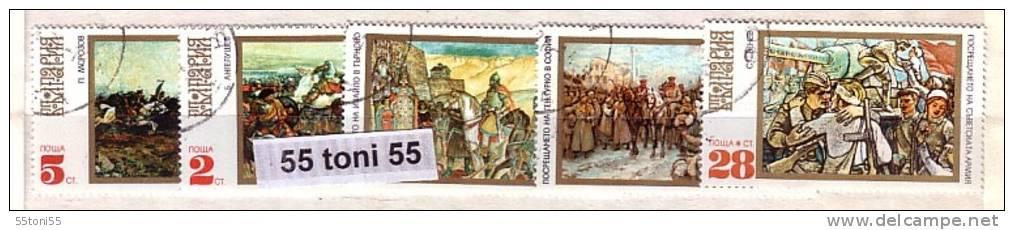 Bulgaria / Bulgarie 1971 Historical Paintings 5v.- Used/oblit.(O) - Bulgarien
