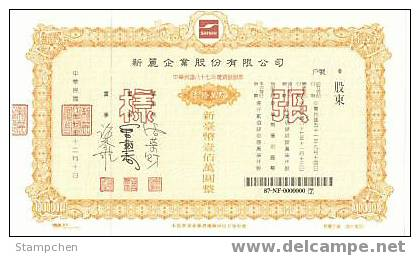 4-2 Stock Specimen Of Formosa(Taiwan) Rep Of China NT$1000000 - Shareholdings