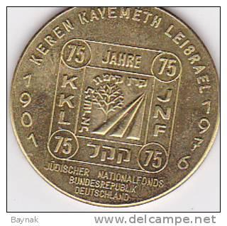 ZORA ISRAEL 1976  -   4 Cm, 20 GRAMM --  JUDISCHER NATIONALFONDS - Ohne Zuordnung