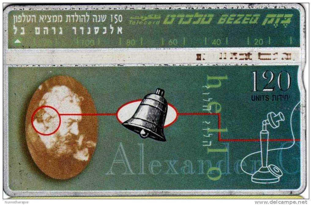 Israël : Alexander Graham Bell - Israel