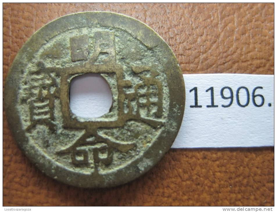 ANNAM , VIET-NAM ,  1 Cast Copper 21 Mm  1820 - 1841 Minh Mang Emperor Km 81 -3 Vietnam INDOCHINA - Vietnam