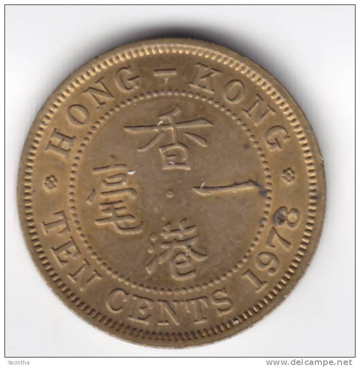 @Y@  Hong Kong  10 Cent 1978   UNC  ( C117 ) - Hong Kong