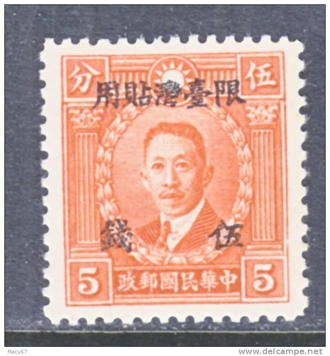 Taiwan 15   ** - 1888 Province Chinoise
