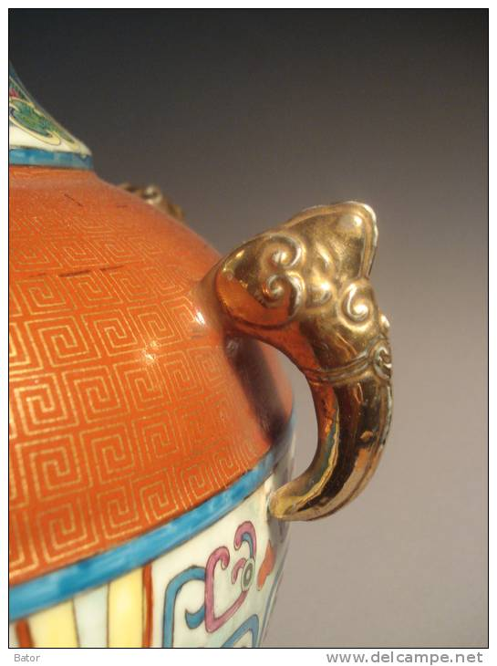 23=A Large Gilded Red Ground Chinese Pitcher - Asian Art
