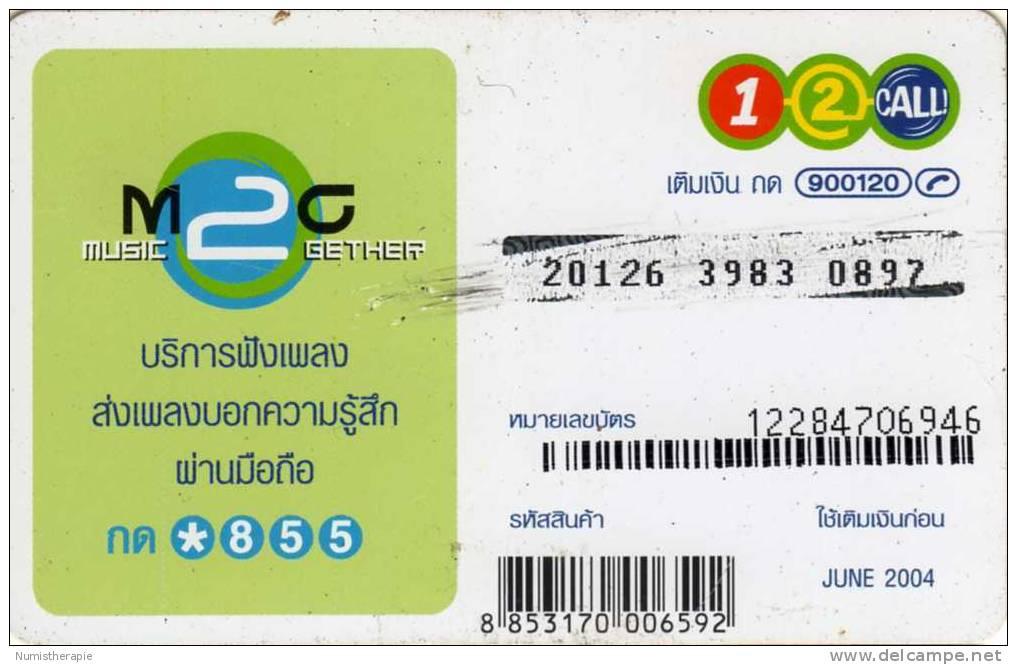Télécarte 1-2-CALL 300 Baht : The Harder You Push, The Higher You Go. - Thaïlande