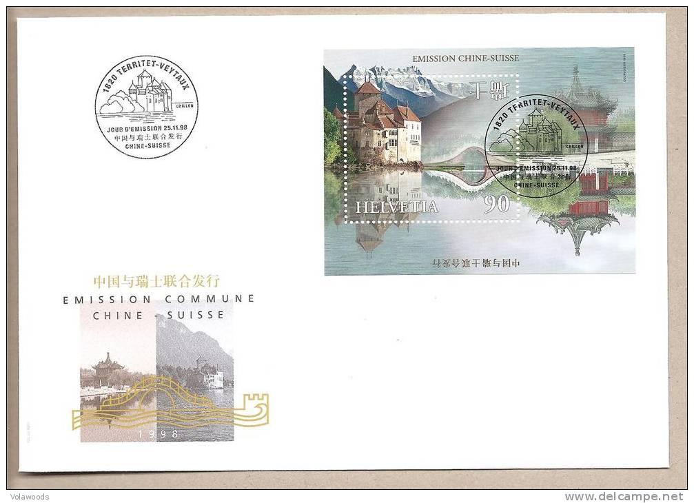 Svizzera - Busta FDC Con Sfoglietto Emissione Comune Con La Cina: 1998 - 1990-99