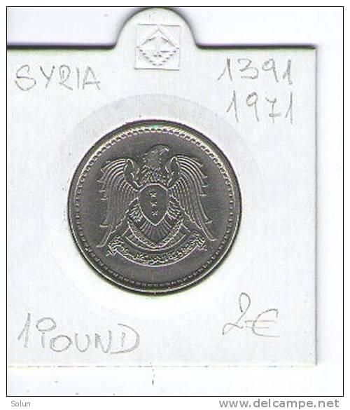 SYRIA 1391 / 1971 1 POUND COIN - Syrie