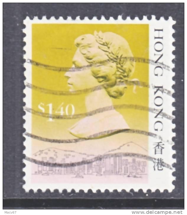 Hong Kong 532  (o)  1990 Issue - Hong Kong (...-1997)