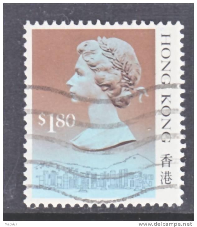 Hong Kong 533  (o)  1990 Issue - Hong Kong (...-1997)