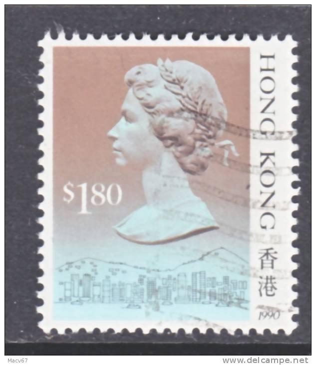 Hong Kong 533 B  (o)  Date 1990 - Hong Kong (...-1997)
