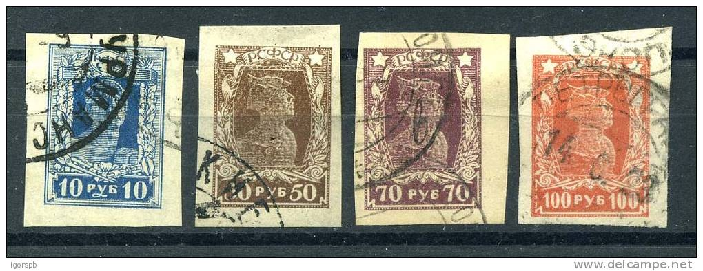 Russia , SG 303-6,1922, Definitives,complete Set,used - Used Stamps