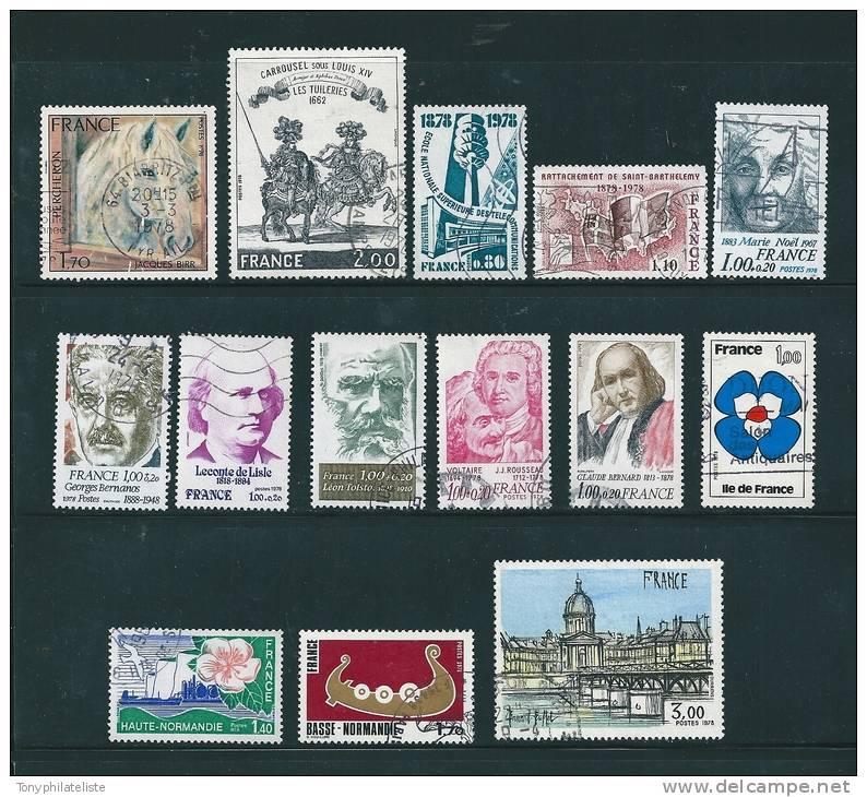 France Timbres De 1978  Oblitéré  N°1982  A  1994 - France