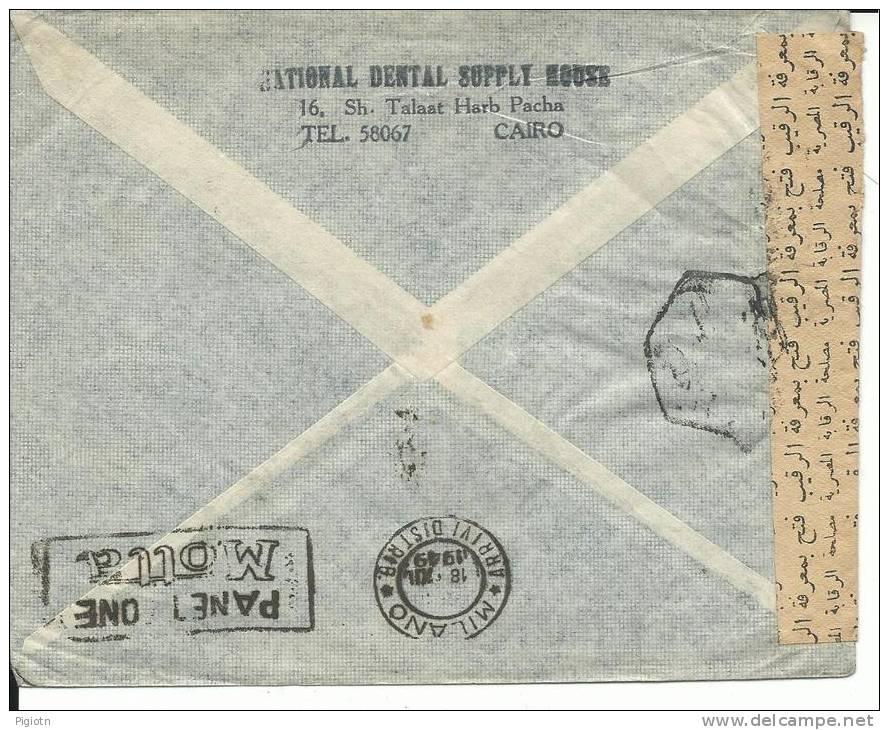 VE054 - LETTERA POSTA AEREA DALL´EGITTO A MILANO - 12.12.1949 - Posta Aerea