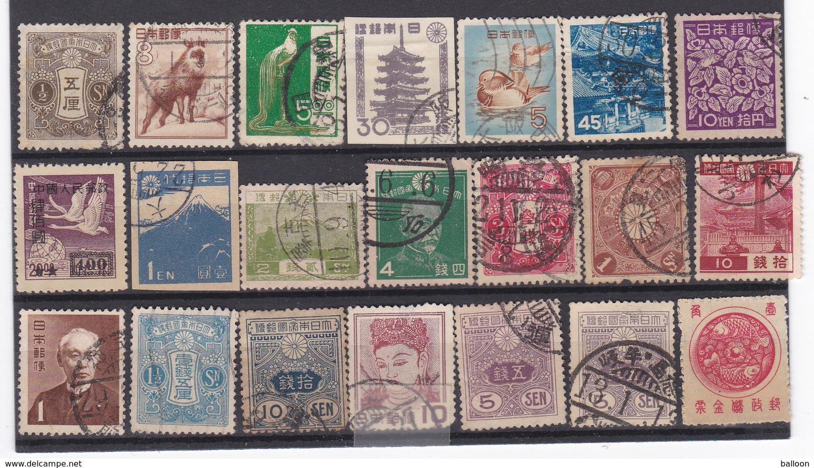 Japon - Lot De 21 Timbres Oblitérés Avec Charnières - Japon