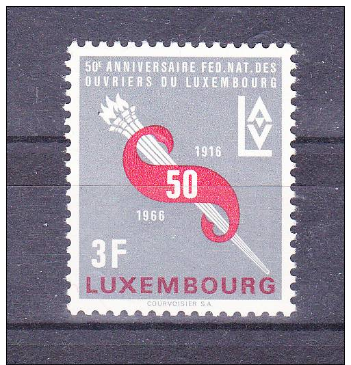 LUXEMBOURG  1966 , National Workers Federation    ,  Y&T  #  678, Cv  0,30  E , ** M N H , V V F - Nuovi