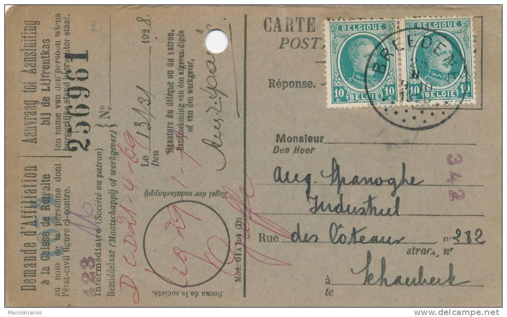 543/20 - Cote Belg. Kust - Carte Caisse D´Epargne TP Houyoux Cachet 28 Mm BREEDENE 1926 - Verso Gemeentebestuur Breedene - 1922-1927 Houyoux