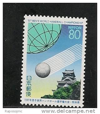Japon 1997, Balonmano. - Nuevos