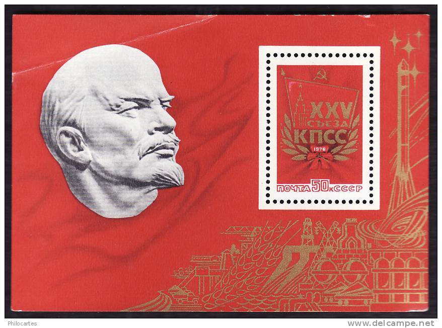 RUSSIE  1970  -  BF 107 - Lenine  -  Oblitéré - 3° Choix - 1923-1991 URSS
