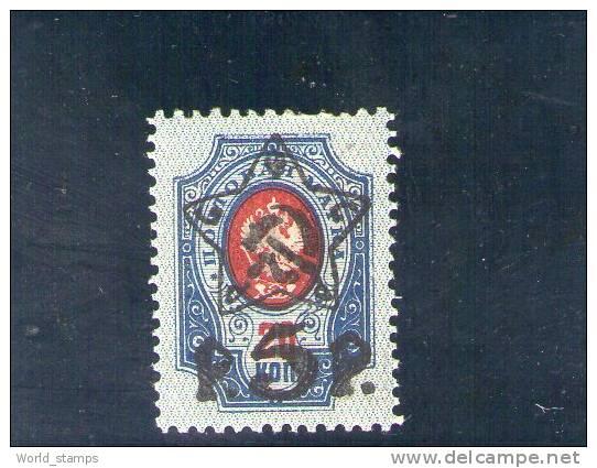 URSS 1922-3 * - 1917-1923 République & République Soviétique