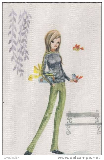 Ste Catherine - Jeune Fille - Parc - Oiseaux - Feiern & Feste