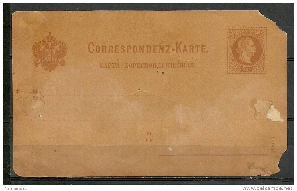 KAPTA - CORRESPONDENZ-KARETE. ESQUINAS ROTAS COMO ES VISIBLE.(n.1a) - Chipre
