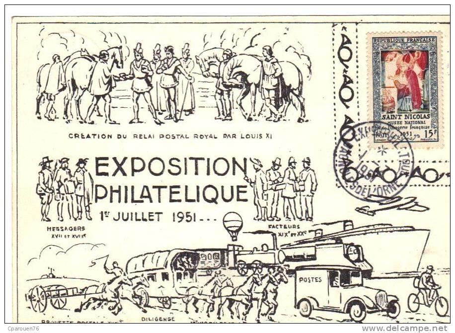 FRANCE 1951 Exposition Philatelique Bagnoles De L´orne Union Phil Amicale Phil De Ferté Macé  De Flers Ex N°0020 - Francia