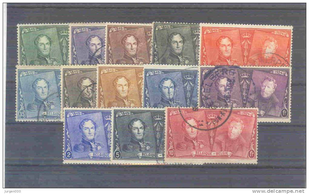 Nr. 221-33, Cote =  65 Euro (RM07/01) - Used Stamps