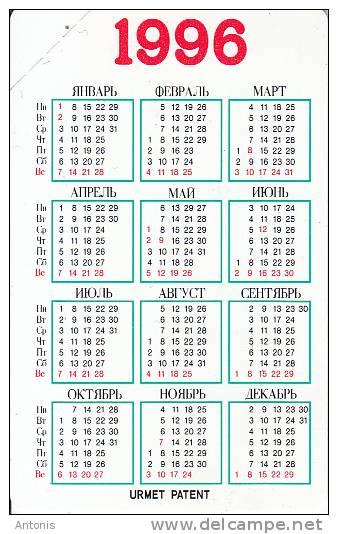 RUSSIA-KHAKASSIA(Urmet) - Calendar 1996, First Issue 25 Units, Tirage 20000, Mint - Russia