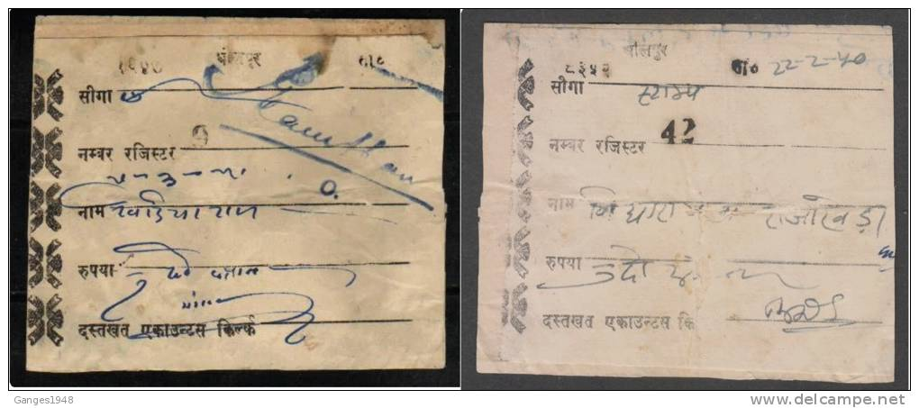 INDIA  Dholpur State  1950  Crop Cheque Issued To Farmers #  32018 F   Indien Inde - C. Vegetable Plants & Vegetables