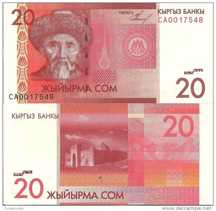 Kyrgyzstan P24, 10 Som, Poet Togolak Moldo / Tash-rabat, Mountains - Coins & Banknotes