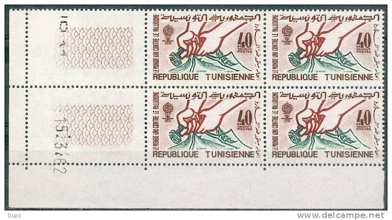 Tunisie - 1962 - Coin Daté 15/3/62 - Y&T N° 547 ** Neuf Luxe  ( Gomme D´origine Intacte) - Tunisie (1956-...)