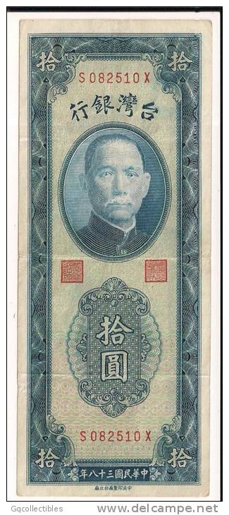 Taiwan - 1949 - 10 Yuan - P1955 - VF - Taiwan