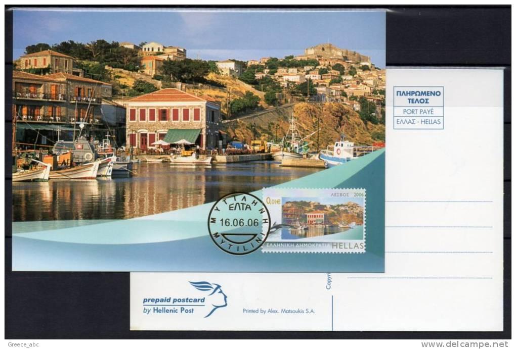Greece 2006 > Mi 2372 A > Greek Islands II , Lesvos > Official Maximum Card - Maximum Cards & Covers