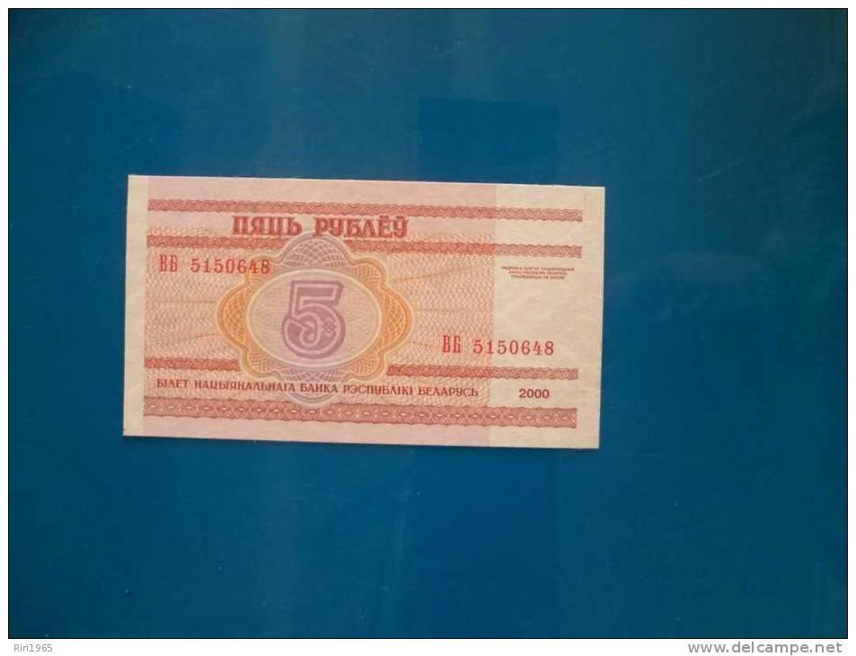 A Identifier -billet Neuf - Coins & Banknotes