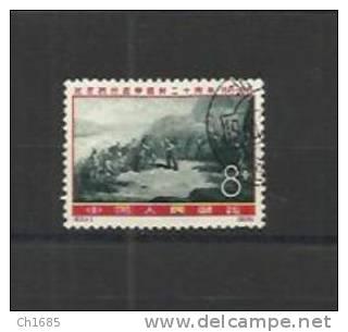 CHINE CHINA :   Y Et T   No 1654 Oblitéré - 1949 - ... People's Republic